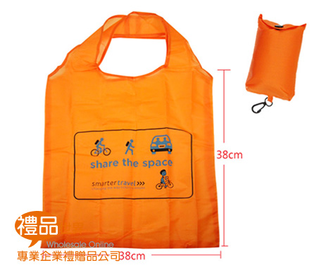 客製化折疊購物袋