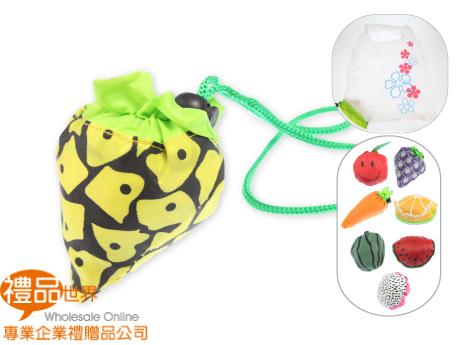 客製化水果造型折疊袋