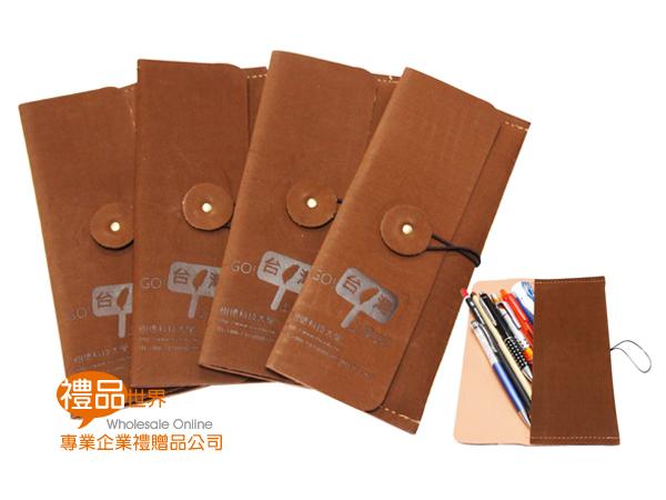 客製化復古風筆袋