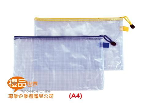 單層文件袋(A4)