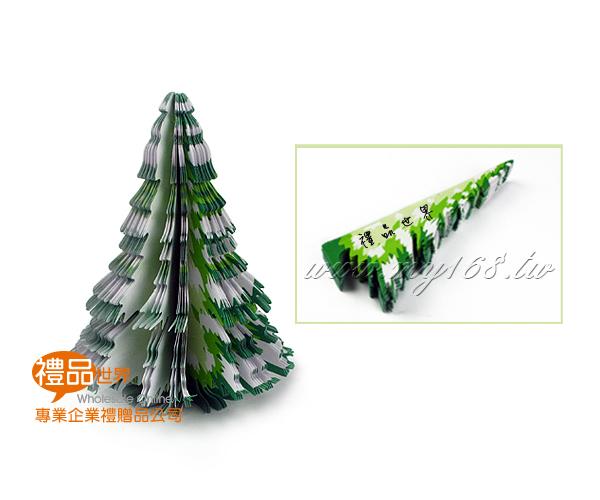 聖誕樹造型便條紙