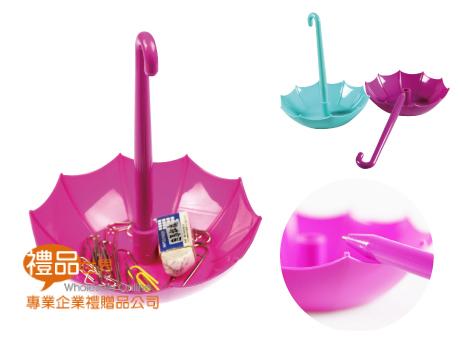 雨傘收納盒
