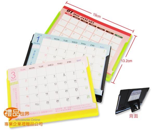 客製化PP廣告桌曆