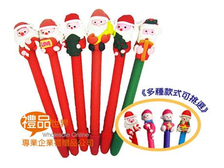 聖誕造型軟陶筆