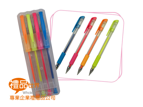 亮彩原子筆4入組