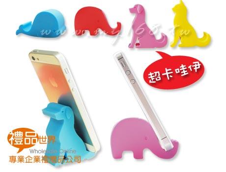 創意動物手機支架
