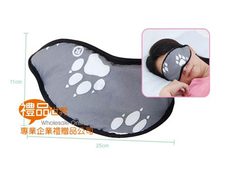 飛狼抗菌眼罩