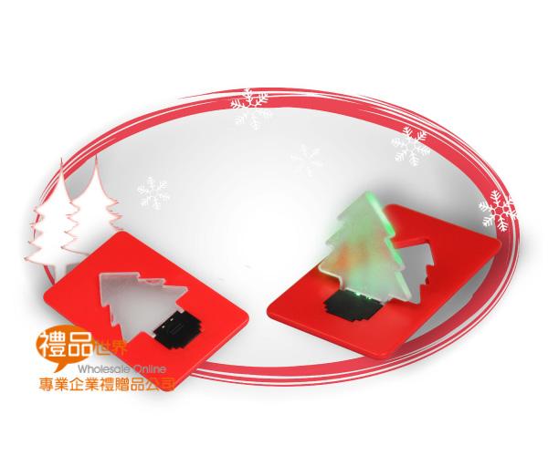 聖誕樹卡片燈