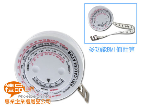BMI健康捲尺