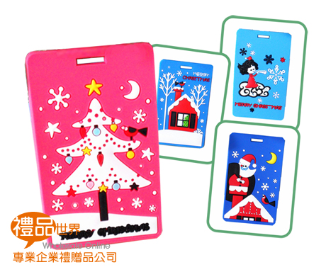 聖誕系列行李吊牌