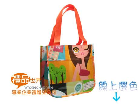 防潑水購物袋26x28x14cm
