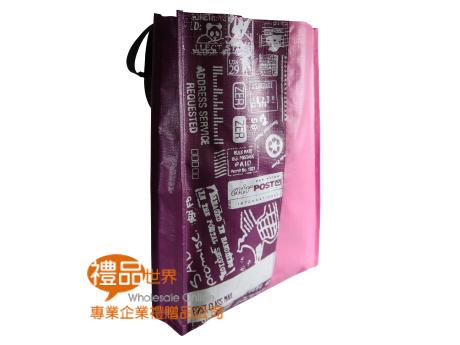 防潑水購物袋31x8x39cm