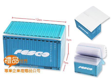 貨櫃造型便條紙磚