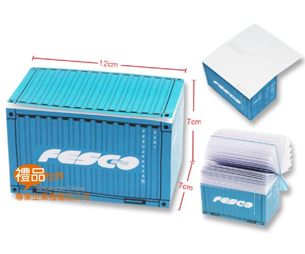 客製化貨櫃便條紙磚
