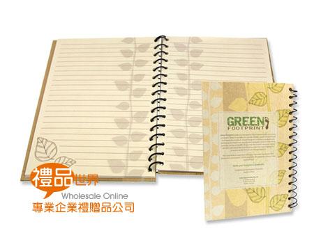 客製化格線筆記本