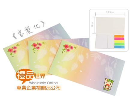 CD081-0.jpg