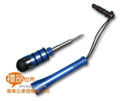 簡易工具吊飾觸控筆