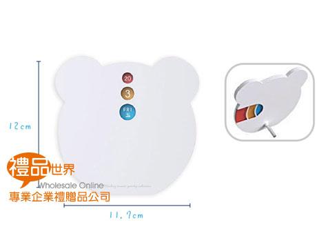 可愛小熊萬年曆