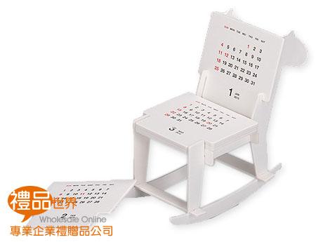 童趣木馬萬年曆