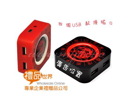東方龍USB HUB集線器