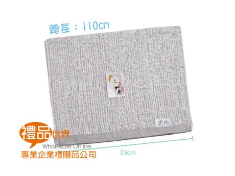 竹炭運動毛巾