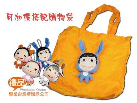 客製化玩偶購物袋