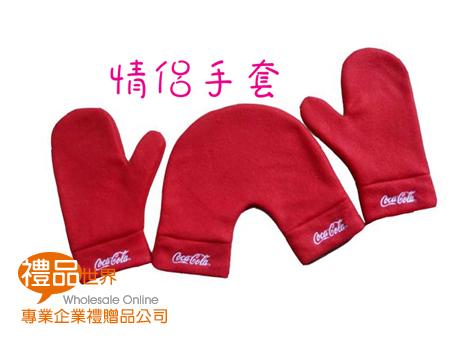 浪漫愛戀情侶手套組