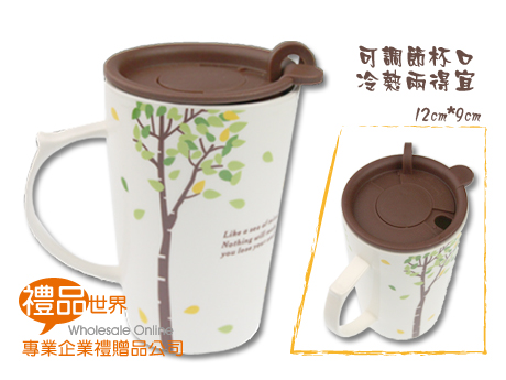 午茶時光馬克杯400ml(附蓋)