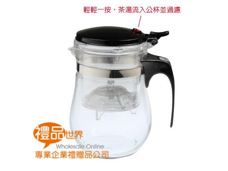 宜情沖茶杯