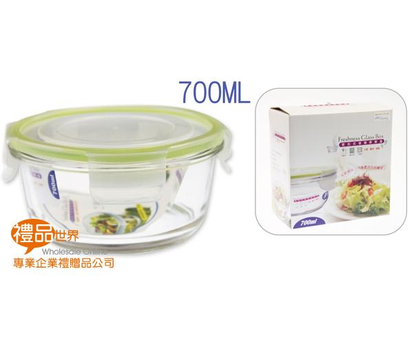 晶透玻璃保鮮盒700ML