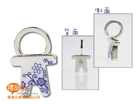 青花風造形鎖扣