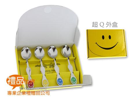 四彩微笑湯匙4件組
