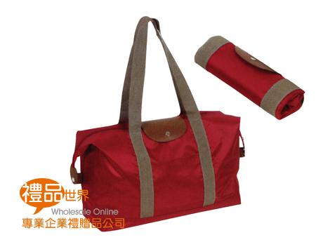 摺疊旅行袋