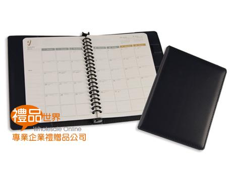 20孔活頁工商日誌25開
