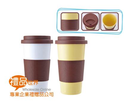 環保咖啡杯520ML