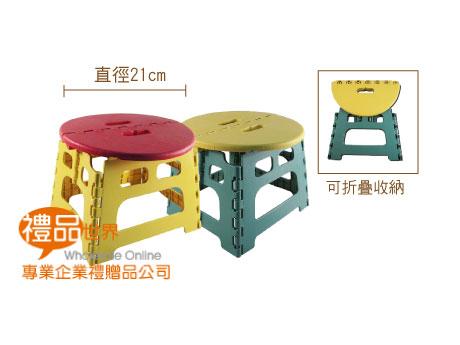 隨身收納椅(圓)