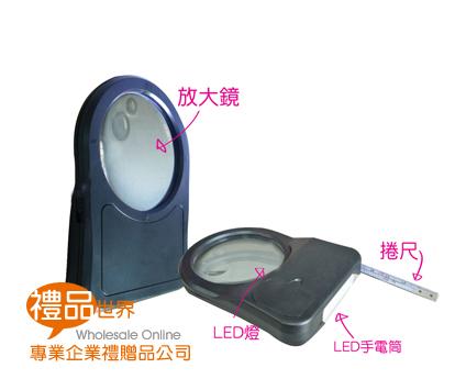 掌上型LED放大鏡