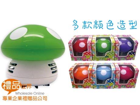 香菇造型迷你吸塵器