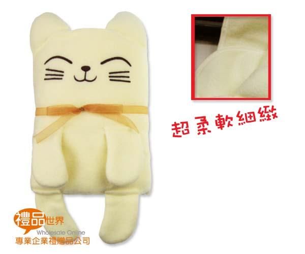 微笑貓咪毯
