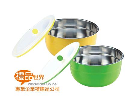 樂活保鮮調理鍋