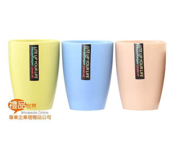 簡約三色陶杯組370ml