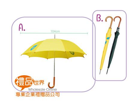 8骨自動傘