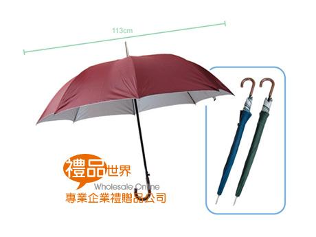 晴雨兩用自動傘