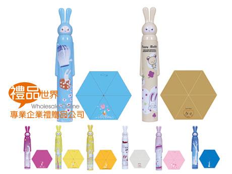 趣味兔造型傘