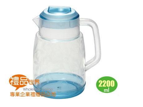 簡約冷水壺