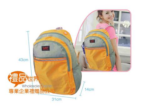 個性橘安全背包