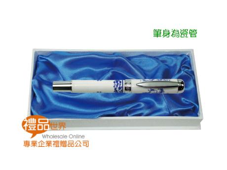 青花瓷銀鋼珠筆