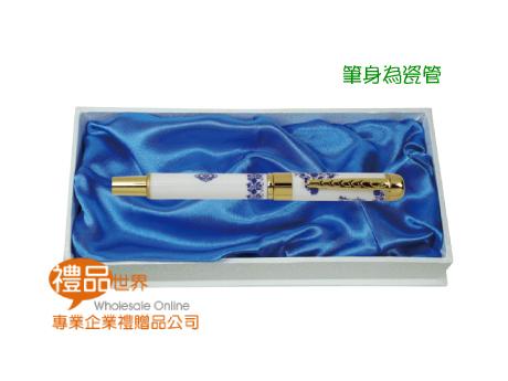青花瓷金鋼珠筆