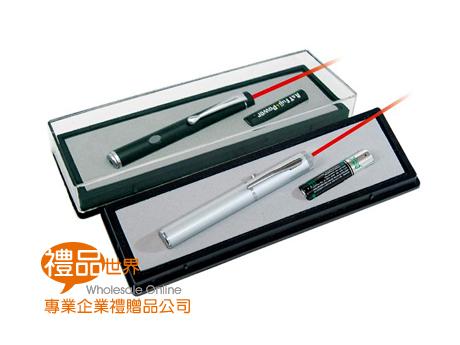 紅光雷射筆