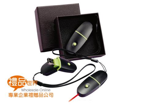 自動充電雷射指示器